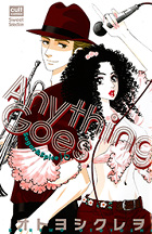 Anything Goes<Sugar&Spice16>