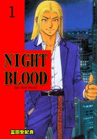 NIGHT BLOOD