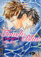 Touch・Blue 1巻