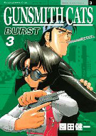GUNSMITH CATS BURST 3巻