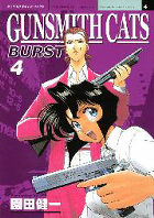 GUNSMITH CATS BURST 4巻