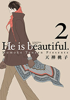 He is beautiful. 2巻