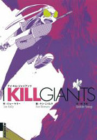 I KILL GIANTS 1巻